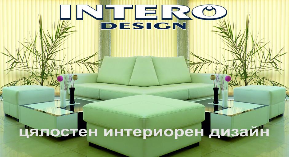 Intero design
